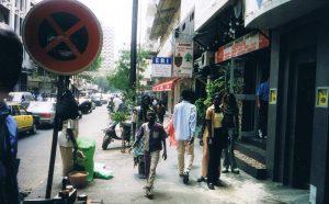 Downtown Dakar Senegal