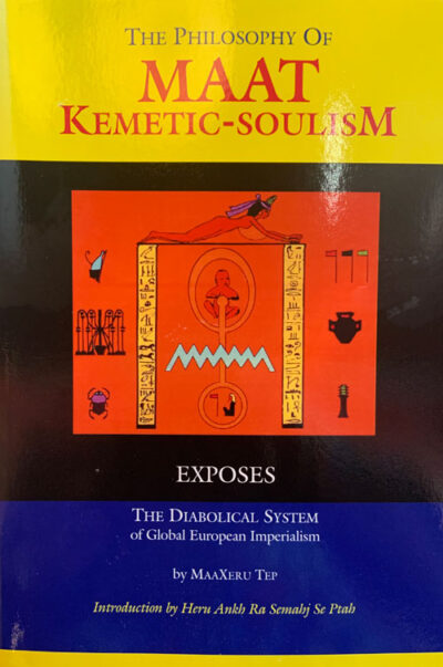 MaatThe-Philosophy-Of-Maat-Kemetic-Soulism